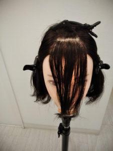 前髪セルフカット方法
