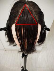 前髪参考画像